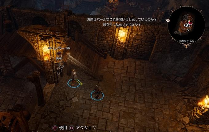 シン オリジナル ディビ 2 ニティ PC版 ディヴィニティ:オリジナル・シン2