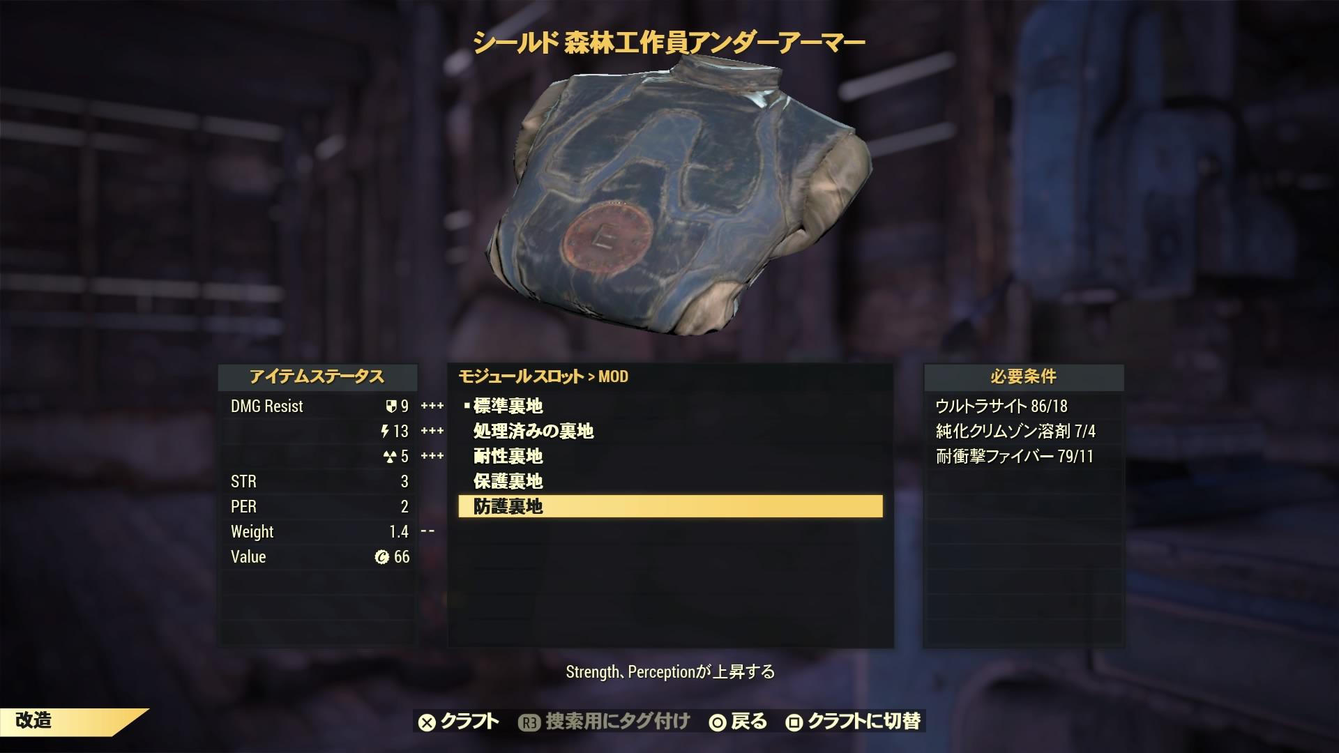サービス Fallout76 シークレット